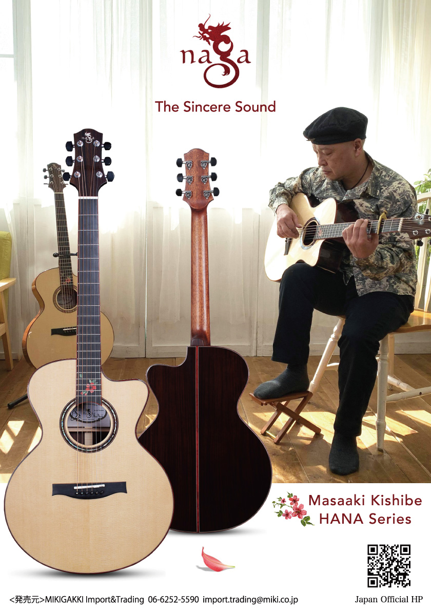 naga guitars