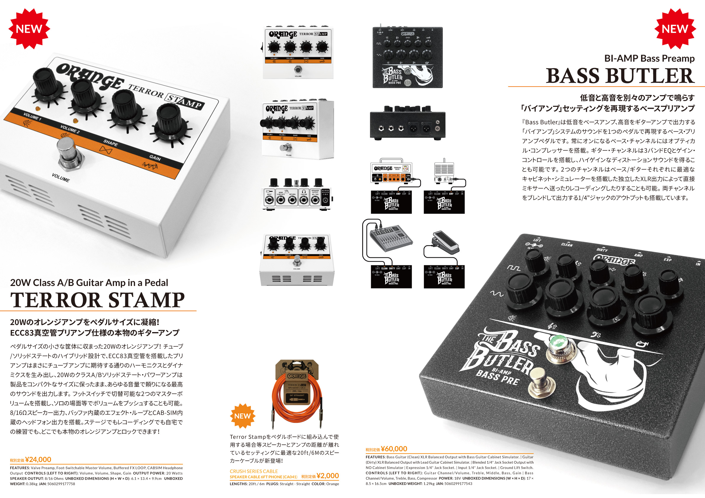 Orange Terro Stamp & Bass Butler