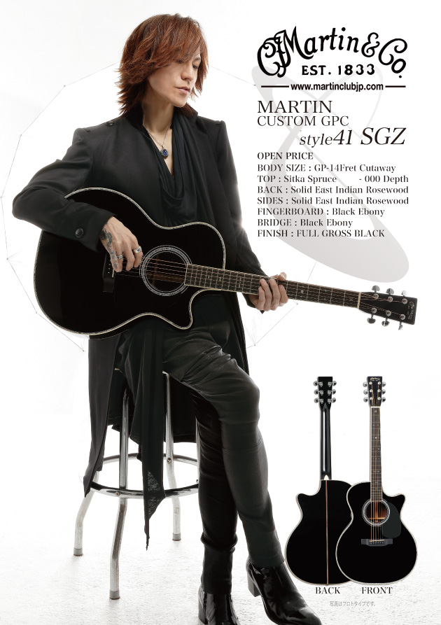 Martin Style41 SGZ